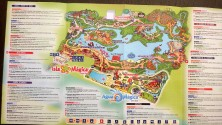 Plano del parque 2014